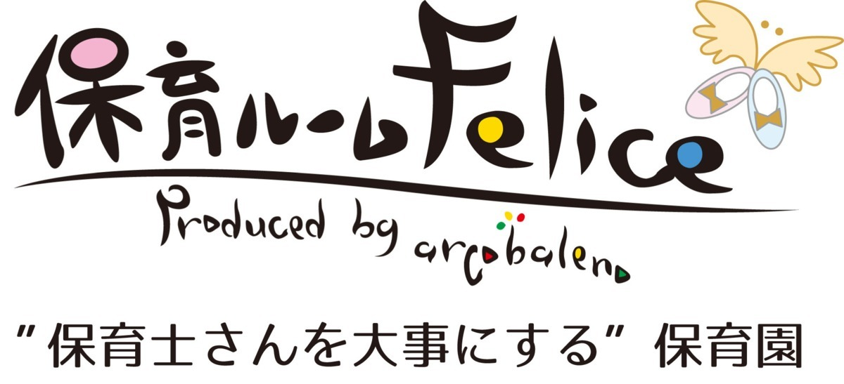Logo a0vjbbzu6zpaidbf