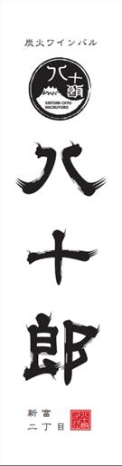 Logo rhhws dgfsyxll9u