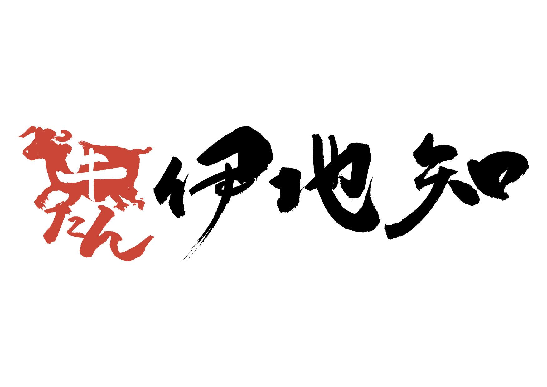 Logo npmc0p4bg83rl3xc