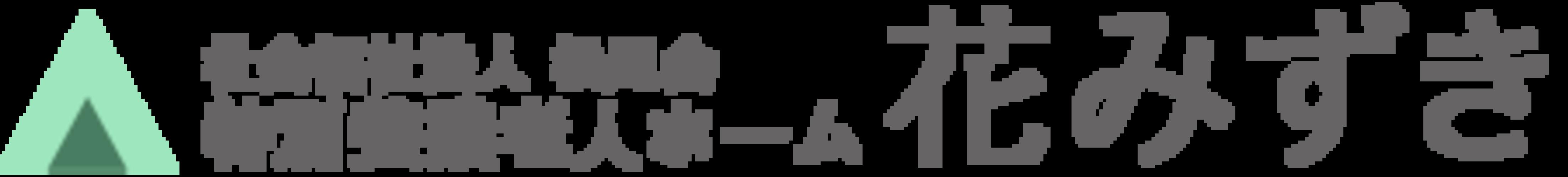 Logo nb3uo4itlub52gdf