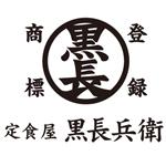 Logo yej78uy0yh2bj58i