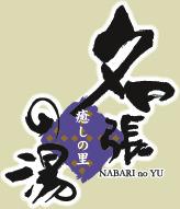 Logo lqboa1eff0vgnmte