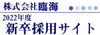 Logo 5 812b5tme0vwjdb