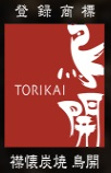 Logo a8p8itx8rj2axxie